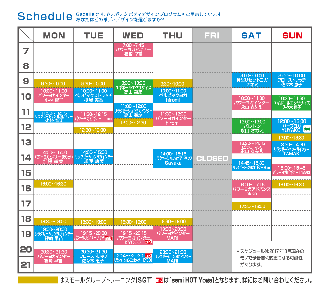 timetable_201704r