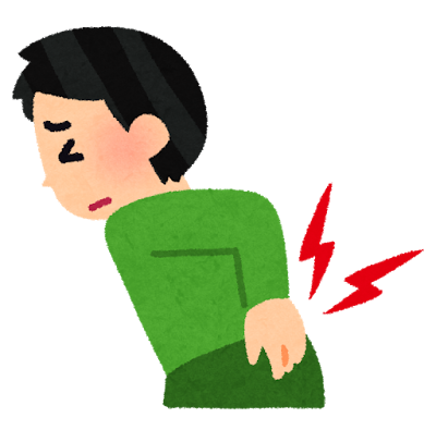 「腰痛 膝痛 イラスト」の画像検索結果